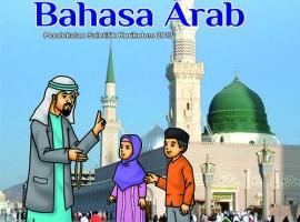 Buku Pengayaan AL-AHYAR Ganjil Bahasa Arab Kelas VIII CV. Grafika Dua Tujuh