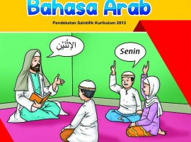 Buku Pengayaan AL-KAYSA Ganjil Bahasa Arab Kelas IV CV. Grafika Dua Tujuh